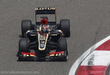China F1 GP Auto Racing