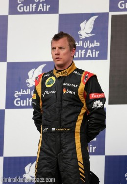 Bahrain Grand Prix, Sakhir 18-21 April 2013